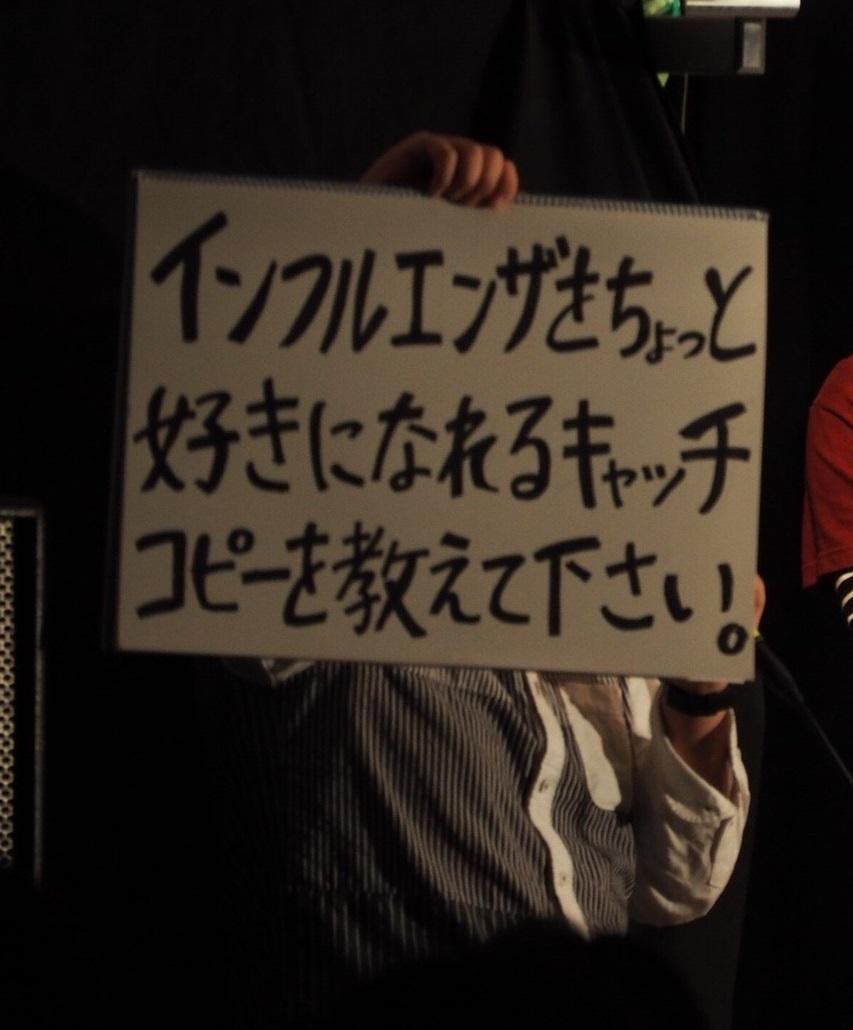 12月ライブ2日目04