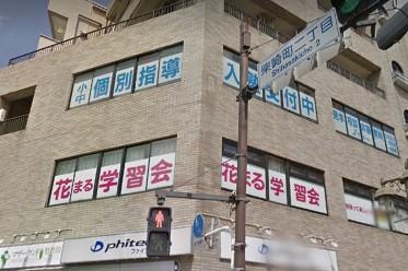 ヒューマンアカデミーロボット教室の東京都立川市の立川駅前 Jサポート