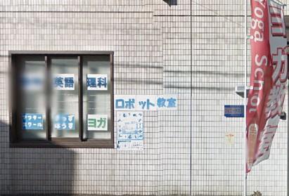 ヒューマンアカデミーロボット教室の東京都文京区の東大前 松陰個別指導塾 東大前校