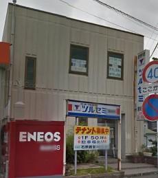 ヒューマンアカデミーロボット教室の神奈川県足柄上郡