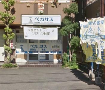 ヒューマンアカデミーロボット教室の神奈川県厚木市の厚木妻田 ペガサス