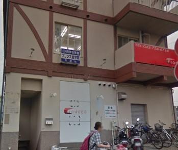 ヒューマンアカデミーロボット教室の神奈川県相模原市南区の古淵 プリンス進学院