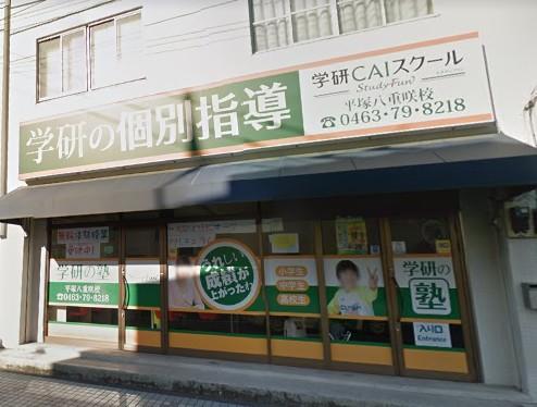 ヒューマンアカデミーロボット教室の神奈川県平塚市の平塚八重咲 教室