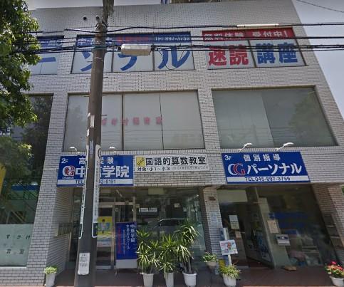 ヒューマンアカデミーロボット教室の神奈川県横浜市栄区の本郷台 本郷台教室