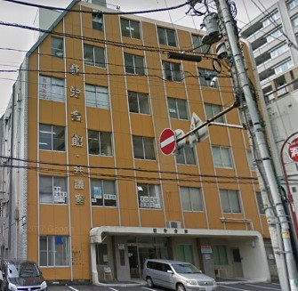 ヒューマンアカデミーロボット教室の神奈川県横浜市中区の横浜山下町 横浜科学工作研究所