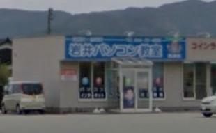 ヒューマンアカデミーロボット教室の新潟県佐渡市の両津 ニッケン岩井進学塾