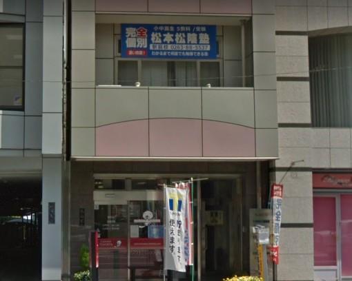 ヒューマンアカデミーロボット教室の長野県松本市の松本駅前 松本松陰塾駅前校