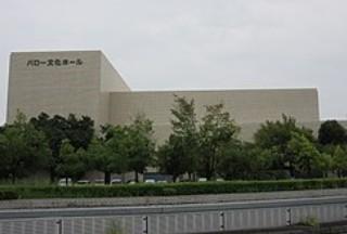 ヒューマンアカデミーロボット教室の岐阜県多治見市の多治見北 ヒューマンアカデミーキッズサイエンス