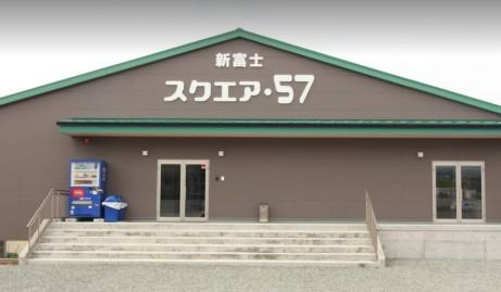 ヒューマンアカデミーロボット教室の静岡県富士市の富士インター東  ロボット教室