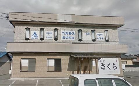 ヒューマンアカデミーロボット教室の静岡県三島市の三島長伏 ペガサス