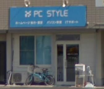 ヒューマンアカデミーロボット教室の愛知県一宮市の苅安賀 ピーシースタイルスクール