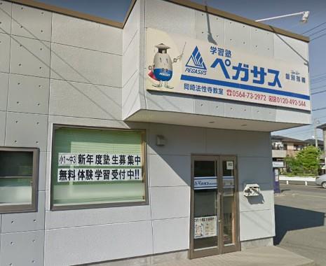 ヒューマンアカデミーロボット教室の愛知県岡崎市の岡崎法性寺 ペガサス