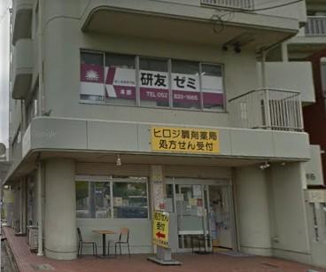 ヒューマンアカデミーロボット教室の愛知県名古屋市昭和区の川名 研友ゼミ