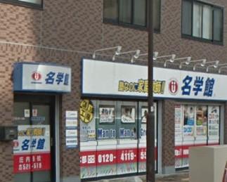 ヒューマンアカデミーロボット教室の愛知県名古屋市西区の庄内通 名学館