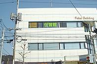 ヒューマンアカデミーロボット教室の鳥取県倉吉市のDSKロボットアカデミー