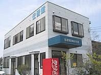 ヒューマンアカデミーロボット教室の鳥取県鳥取市の鳥取湖山 DSKロボットアカデミー