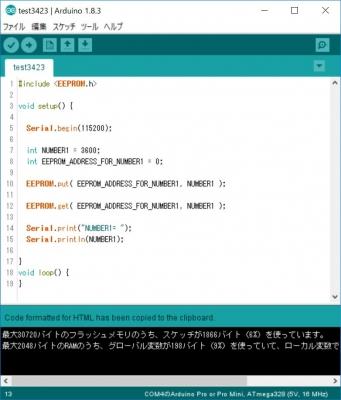 arduino23432.jpg