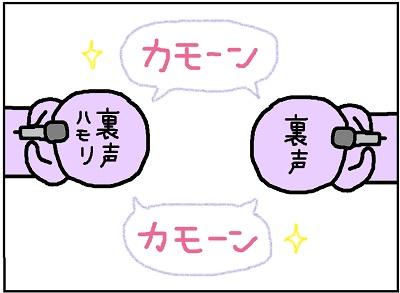 玉DANCE1