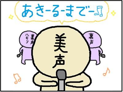 玉DANCE3