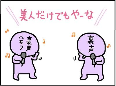 玉DANCE4