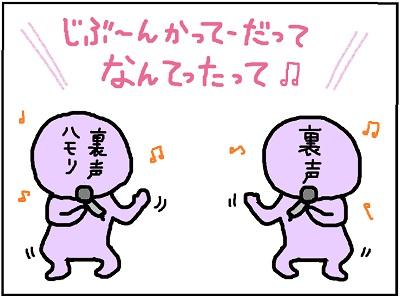 玉DANCE6