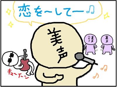 玉DANCE7