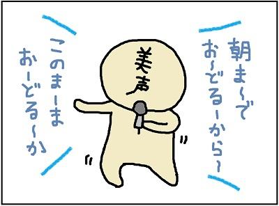 玉DANCE8