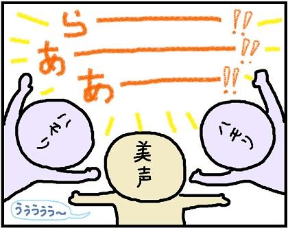 玉DANCE9