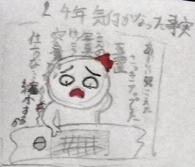 mdkchan2.jpg