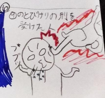 mdkchan9.jpg