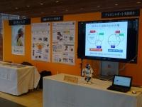 次世代自動車・ロボット産業