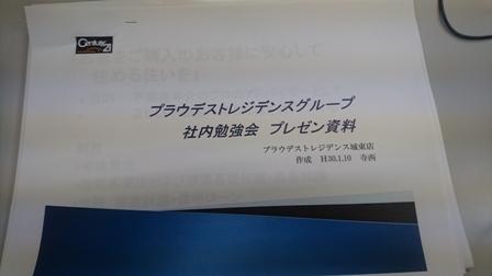 DSC_4524.jpg