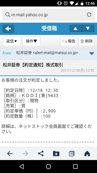 20171219052732af8.png