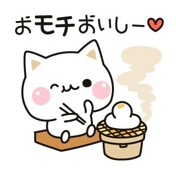 謹賀新年13 - コピー - コピー