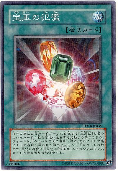 card73707841_1.jpg