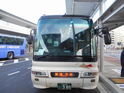 01_芸予諸島