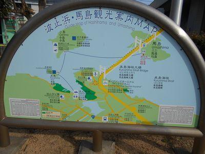 10_芸予諸島