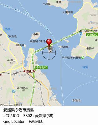 13_芸予諸島