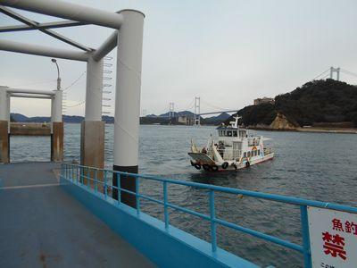 14_芸予諸島