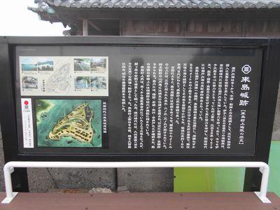 15_芸予諸島