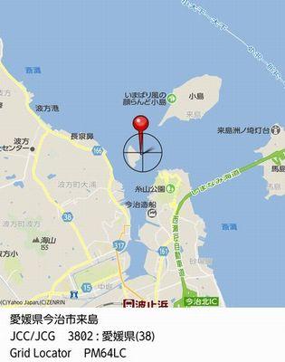 21_芸予諸島