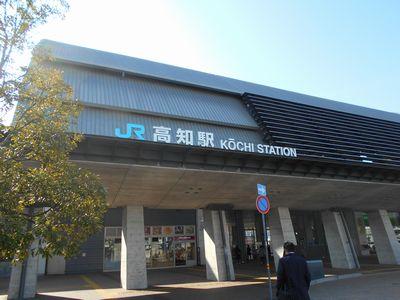 180121_2高知駅