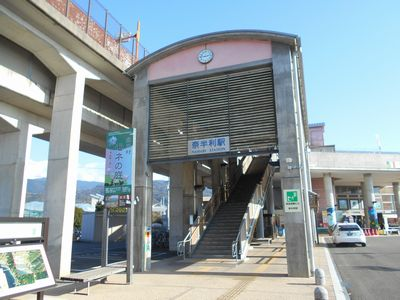 180121_7奈半利駅