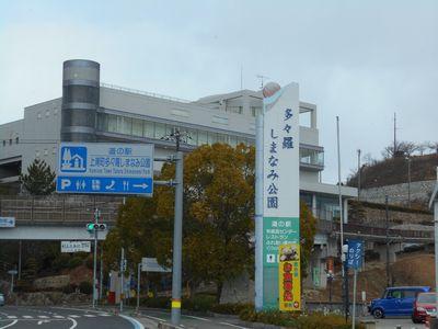 20180204_1_道の駅