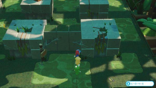 【マリオ+ラビッツ キングダムバトル】WORLD1の壁が飛び出す迷路のマップ
