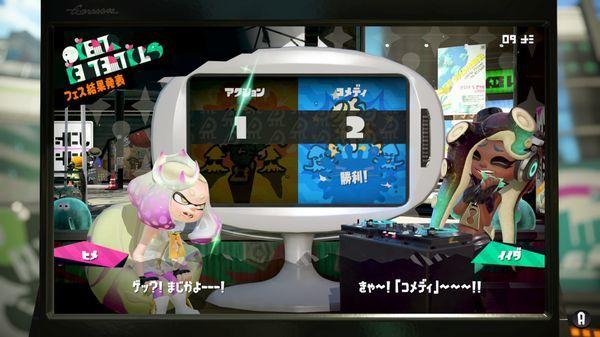 【スプラトゥーン2】第6回フェスの結果発表 「アクションvsコメディ」 勝ったのは