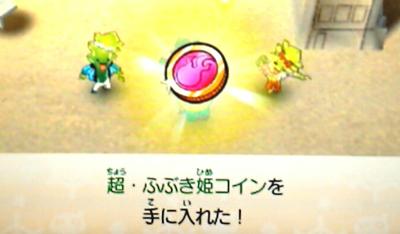 【妖怪ウォッチバスターズ2】超・ふぶき姫コインのQR/大当たりで「ふぶき姫」入手