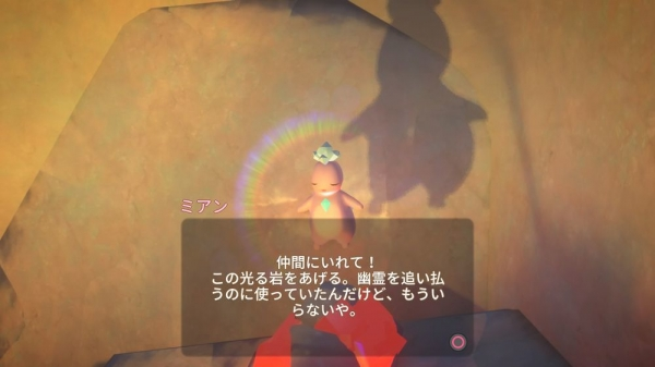 【Yonder PS4 攻略】「クラウドキャッチャーを修理する」その2~「スペアパーツ」入手編~【青と大地と雲の物語】