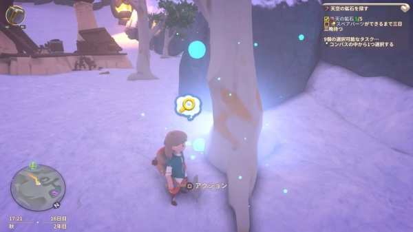 【Yonder PS4 攻略】ヌミノ山頂の妖精の居場所・発見方法一覧 【青と大地と雲の物語】