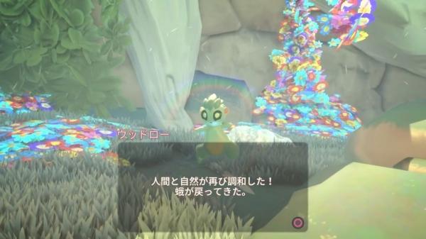 【Yonder PS4 攻略】ハースウィンド谷の妖精の居場所・発見方法一覧/ファビットの石像の正しい向きなど【青と大地と雲の物語】